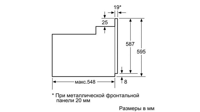 Инструкция Siemens Hb