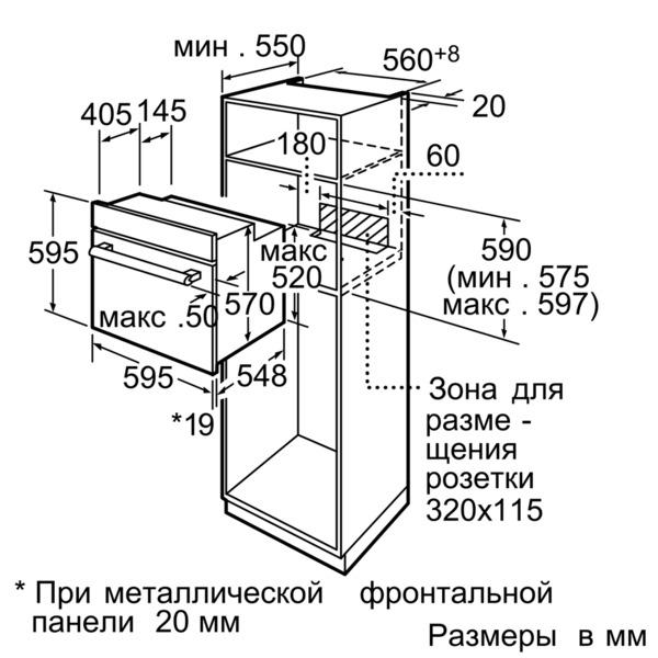 Духовой шкаф Siemens HB